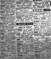 This is a 1946 newspaper movie listing, typical of such listing all through the 40s, 50s, and 60s, for the numerous single-screen theaters that dotted Chicagoland in those days. (Photo courtesy of Jerry Kasper)
